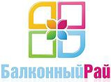 Фирма Балконный Рай