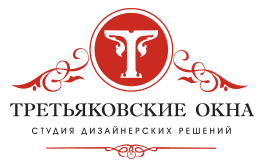 Фирма Третьяковские окна
