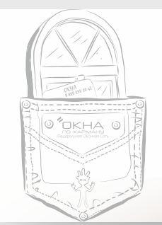 Фирма Окна по карману